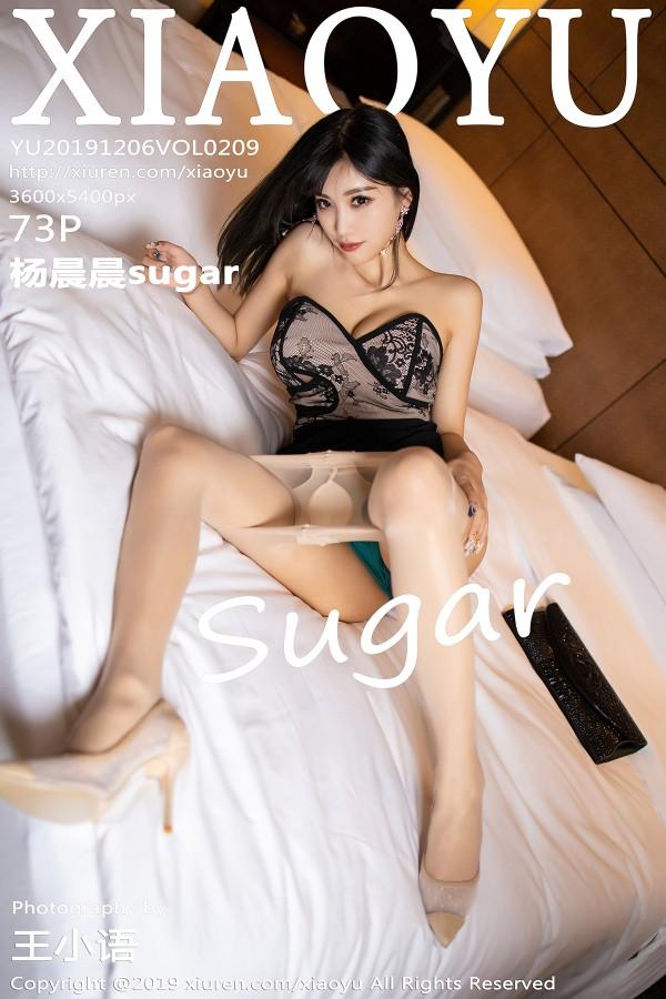 XIAOYU Vol.209