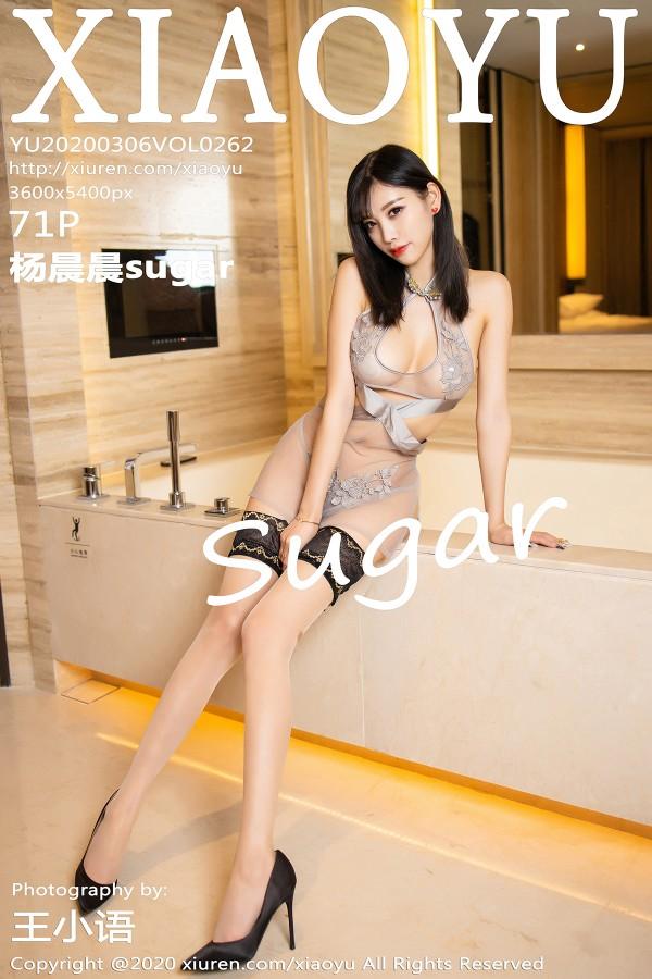 XIAOYU Vol.262