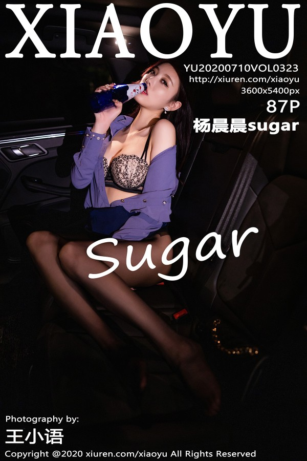 XIAOYU Vol.323