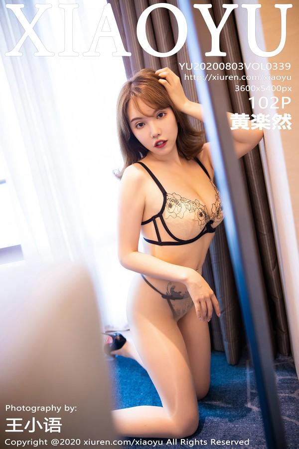 XIAOYU Vol.339