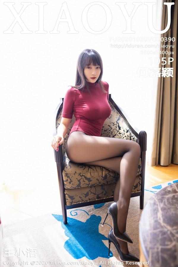 XIAOYU Vol.390