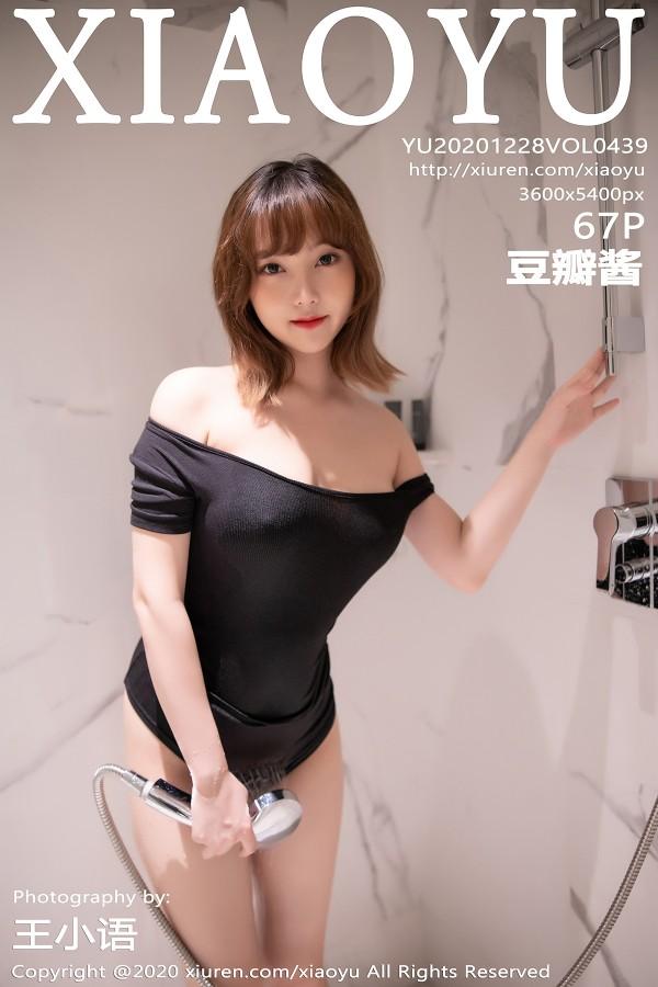 XIAOYU Vol.439