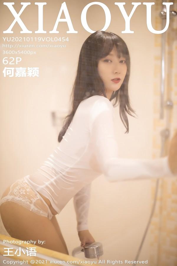 XIAOYU Vol.454