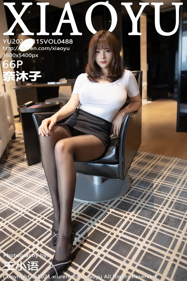 XIAOYU Vol.488