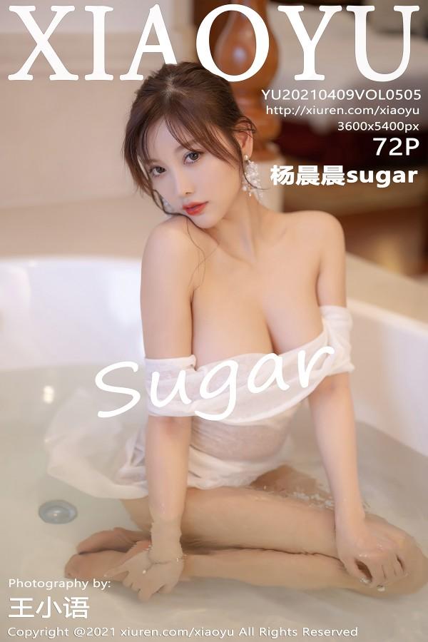 XIAOYU Vol.505