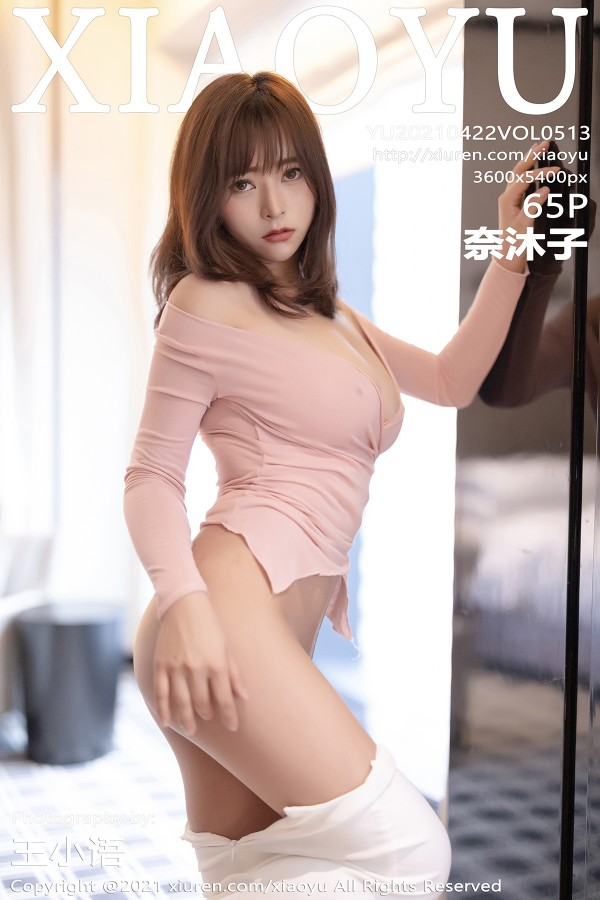XIAOYU Vol.513