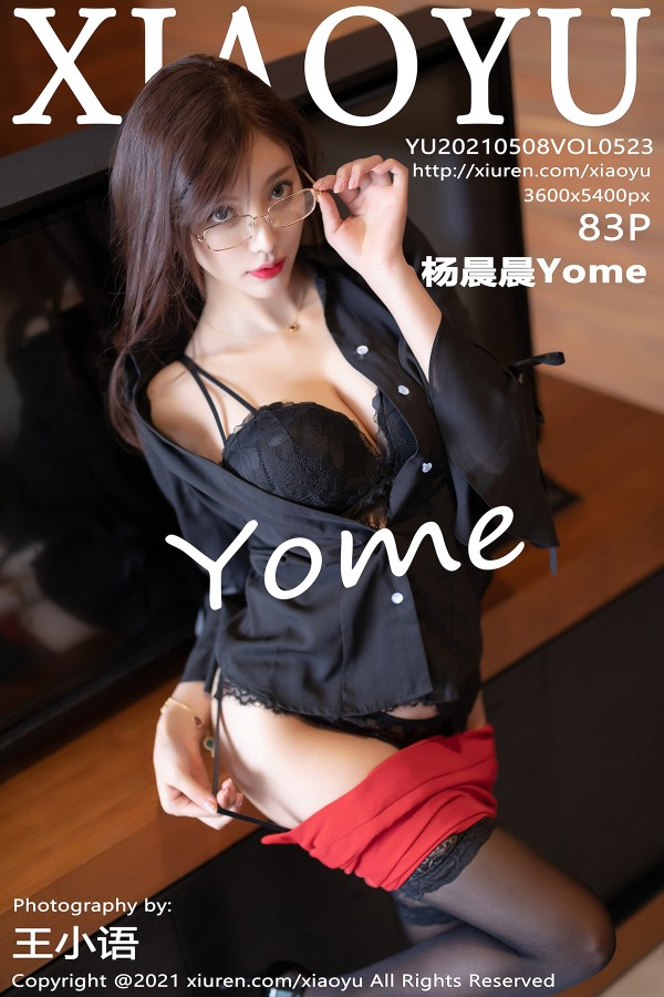 XIAOYU Vol.523