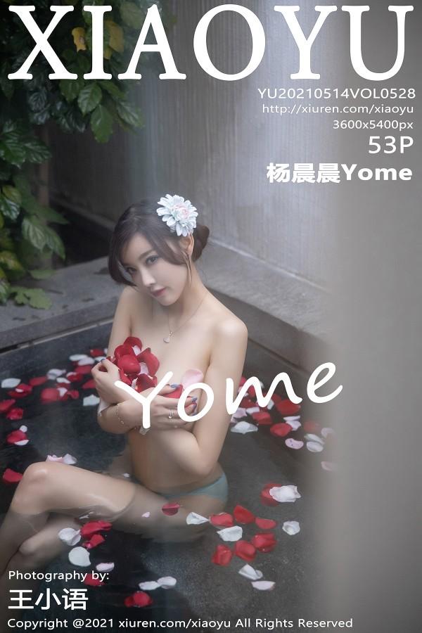 XIAOYU Vol.528
