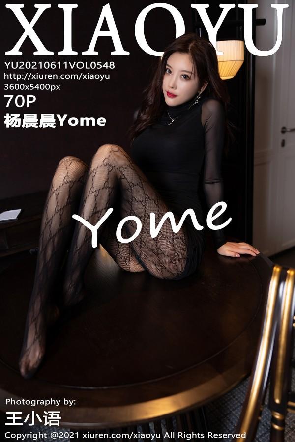 XIAOYU Vol.548