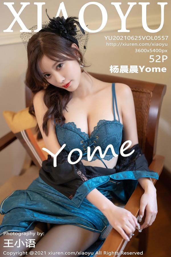 XIAOYU Vol.557