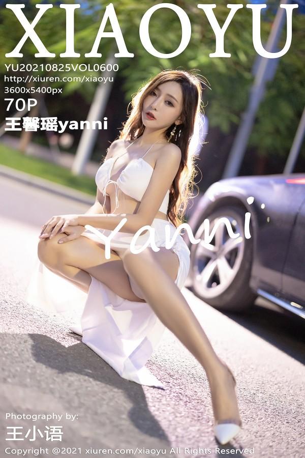 XIAOYU Vol.600