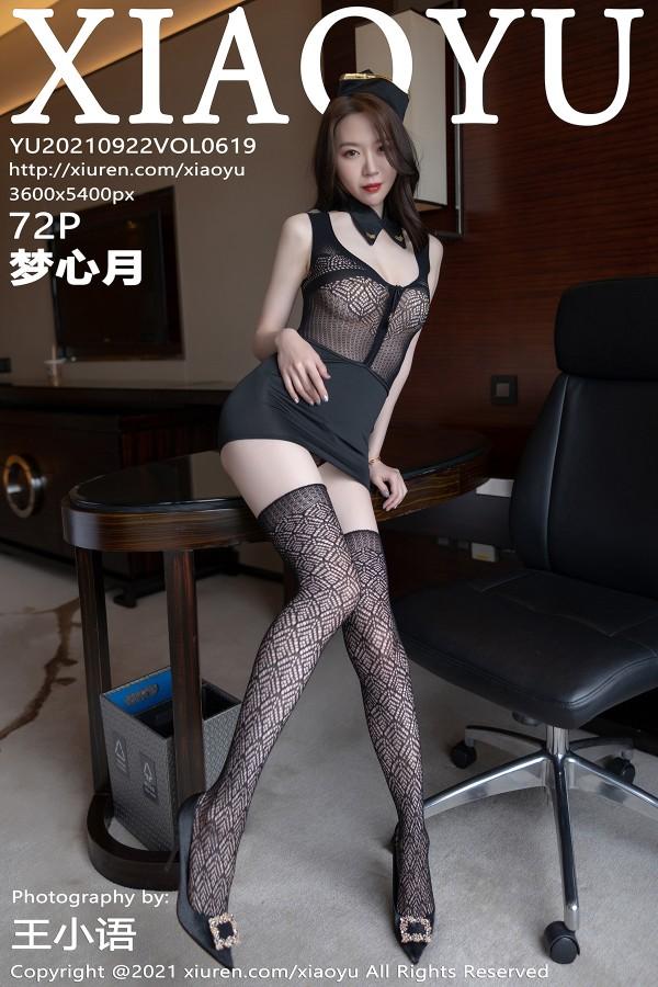 XIAOYU Vol.619