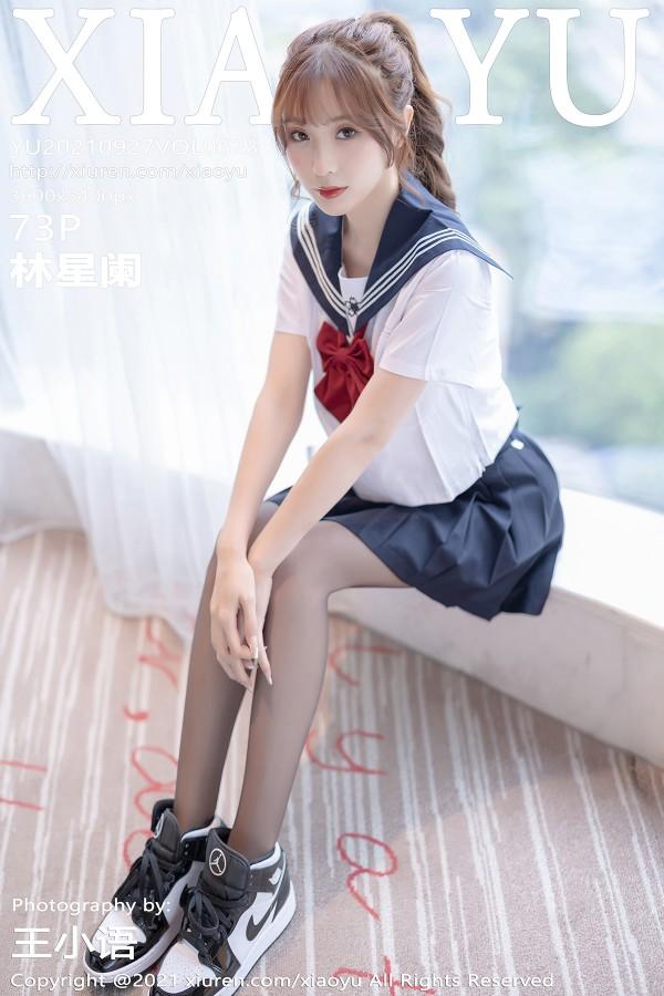 XIAOYU Vol.623