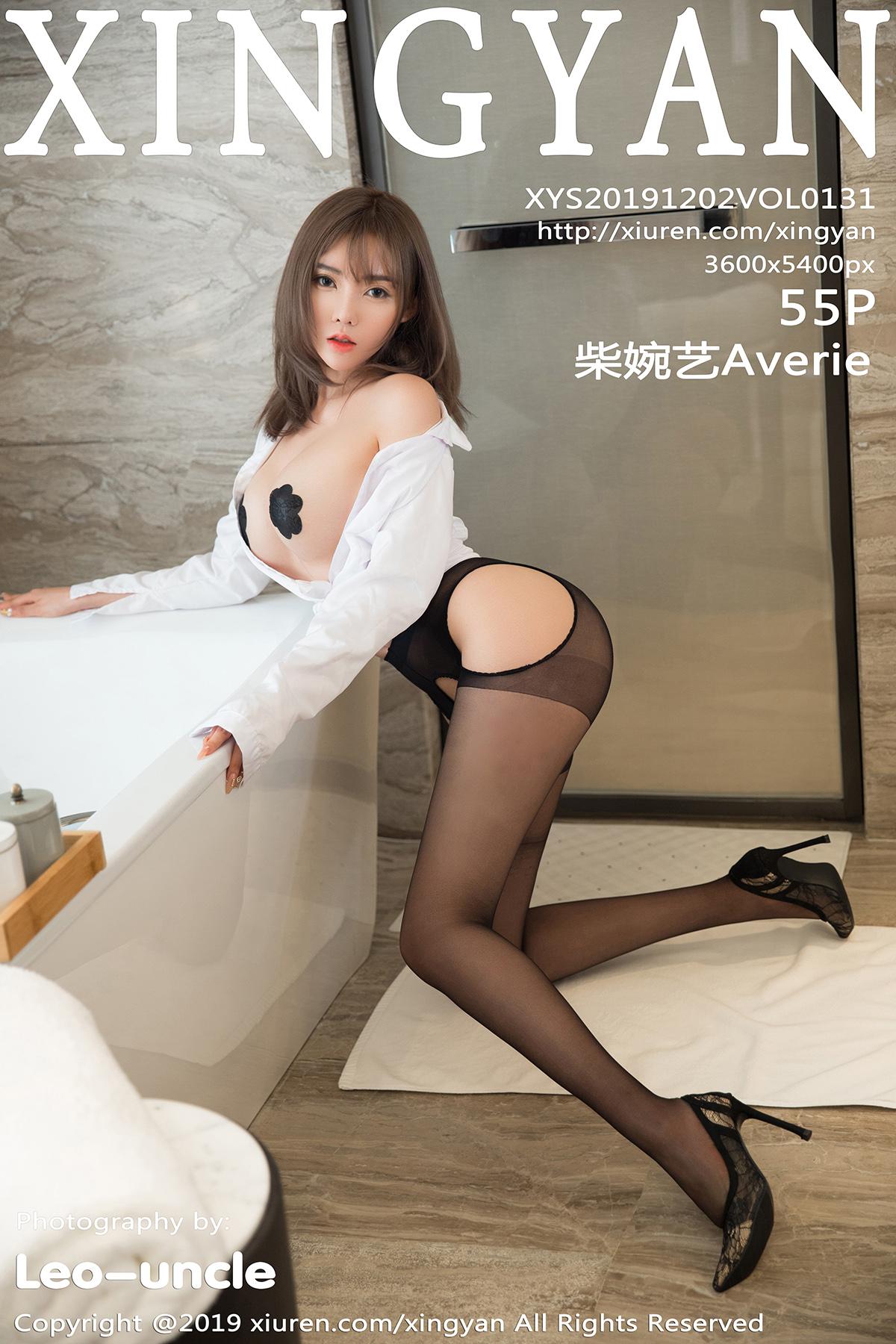 XingYan Vol.131