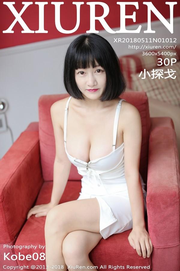 XiuRen No.1012