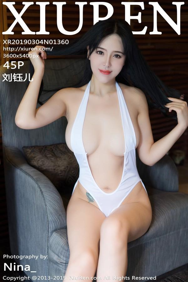 XiuRen No.1360