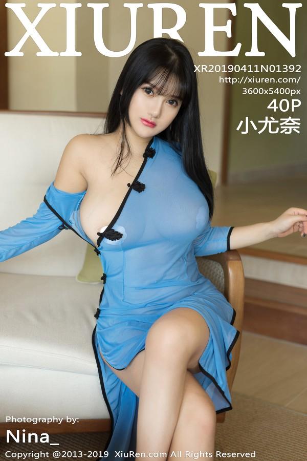 XiuRen No.1392
