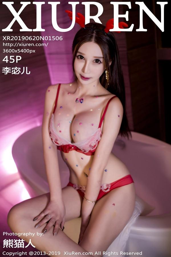 XiuRen No.1506