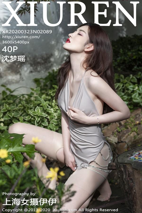 XiuRen No.2089