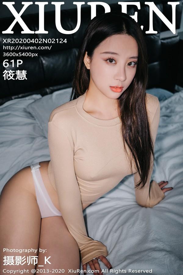 XiuRen No.2124
