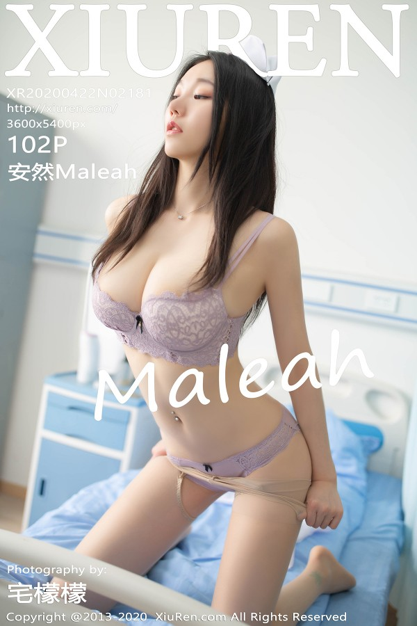XiuRen No.2181
