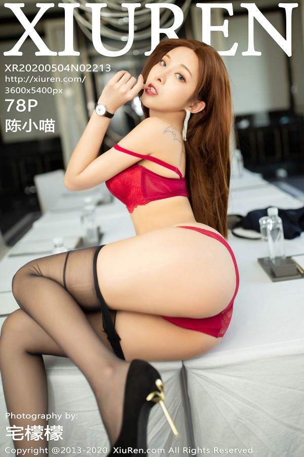 XiuRen No.2213