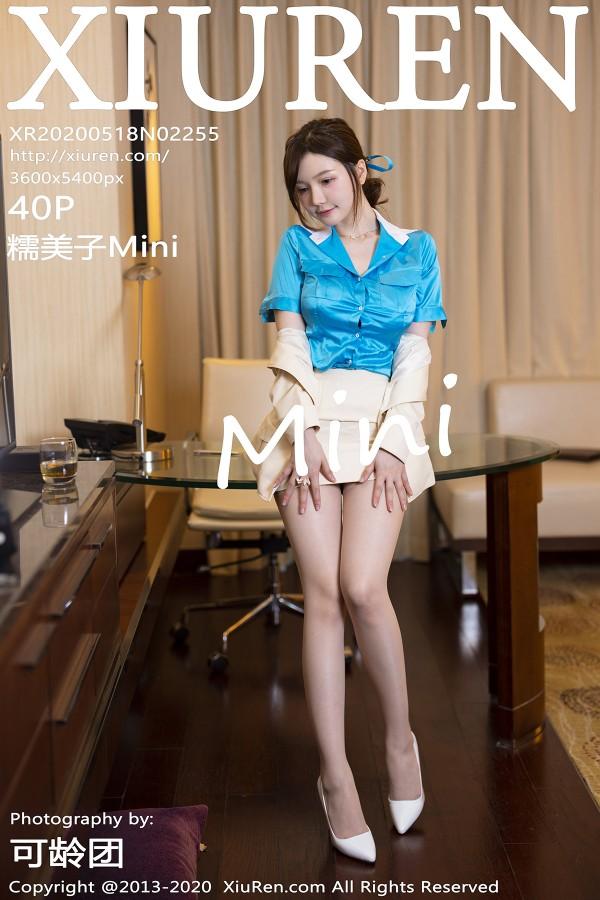 XiuRen No.2255