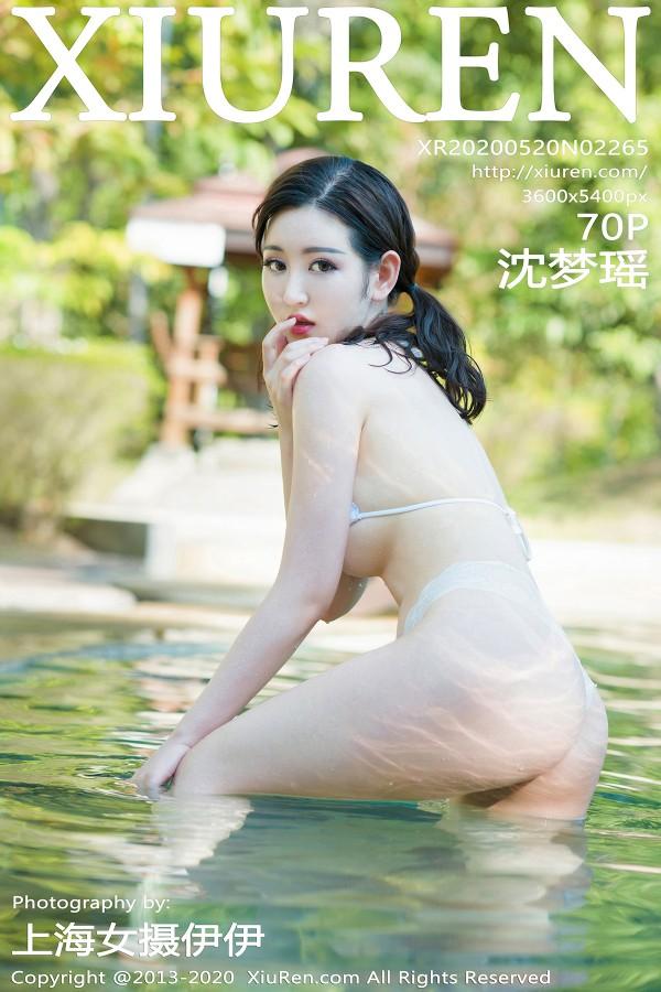 XiuRen No.2265