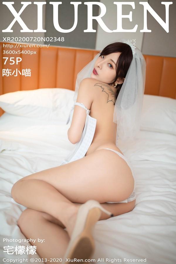 XiuRen No.2348