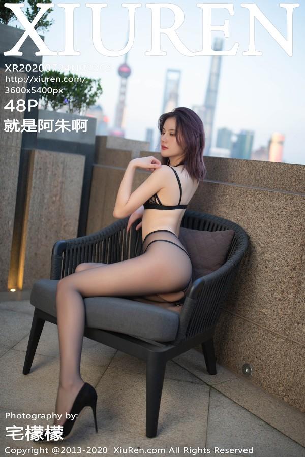 XiuRen No.2368