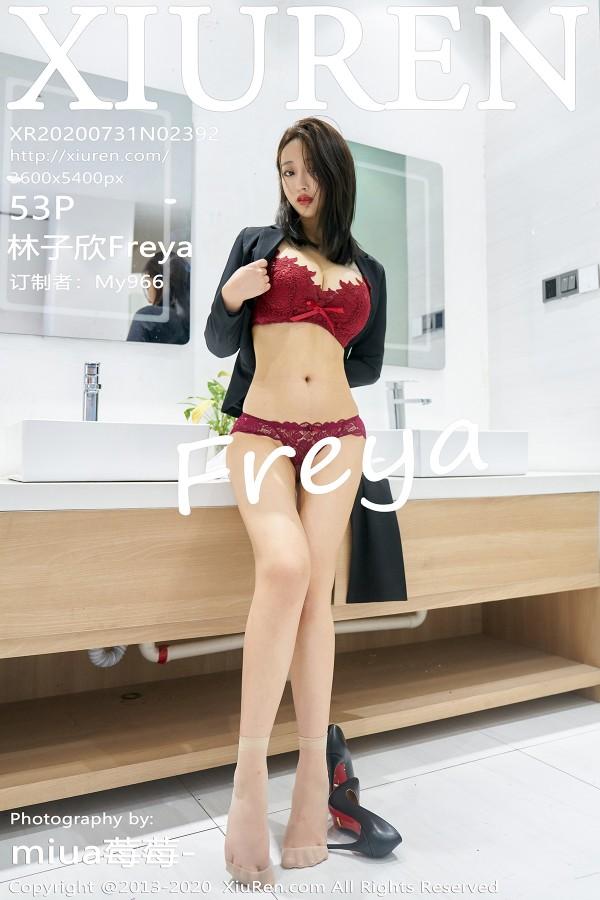 XiuRen No.2392