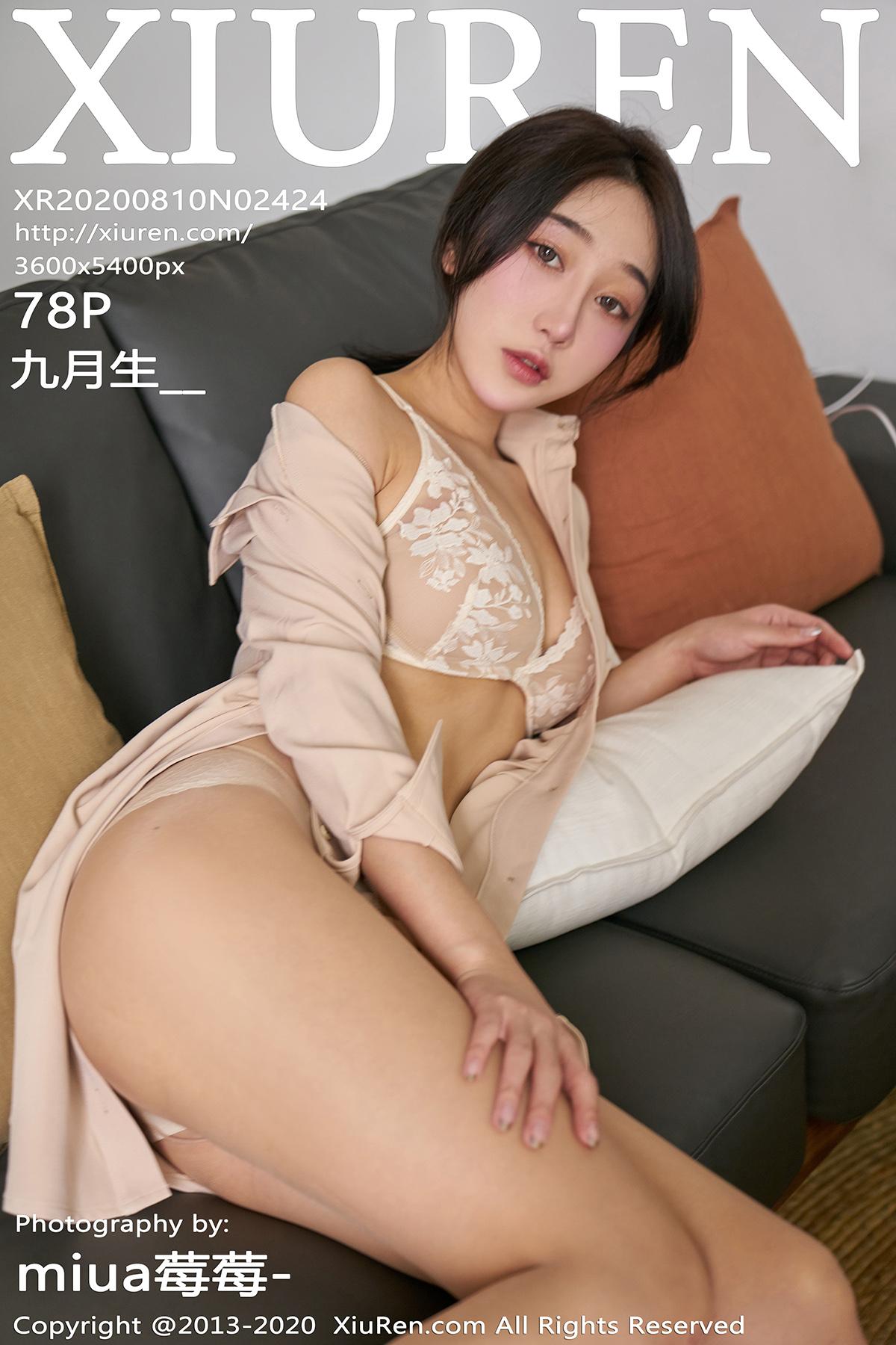 XiuRen No.2424