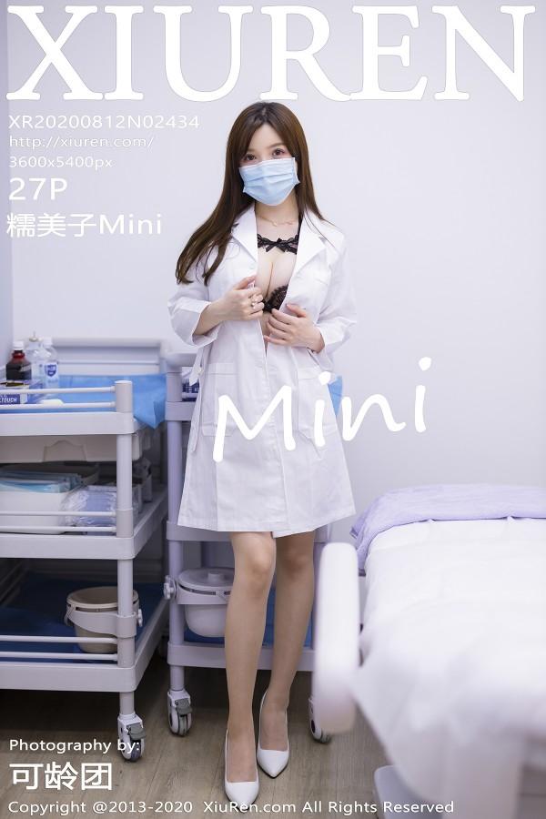 XiuRen No.2434