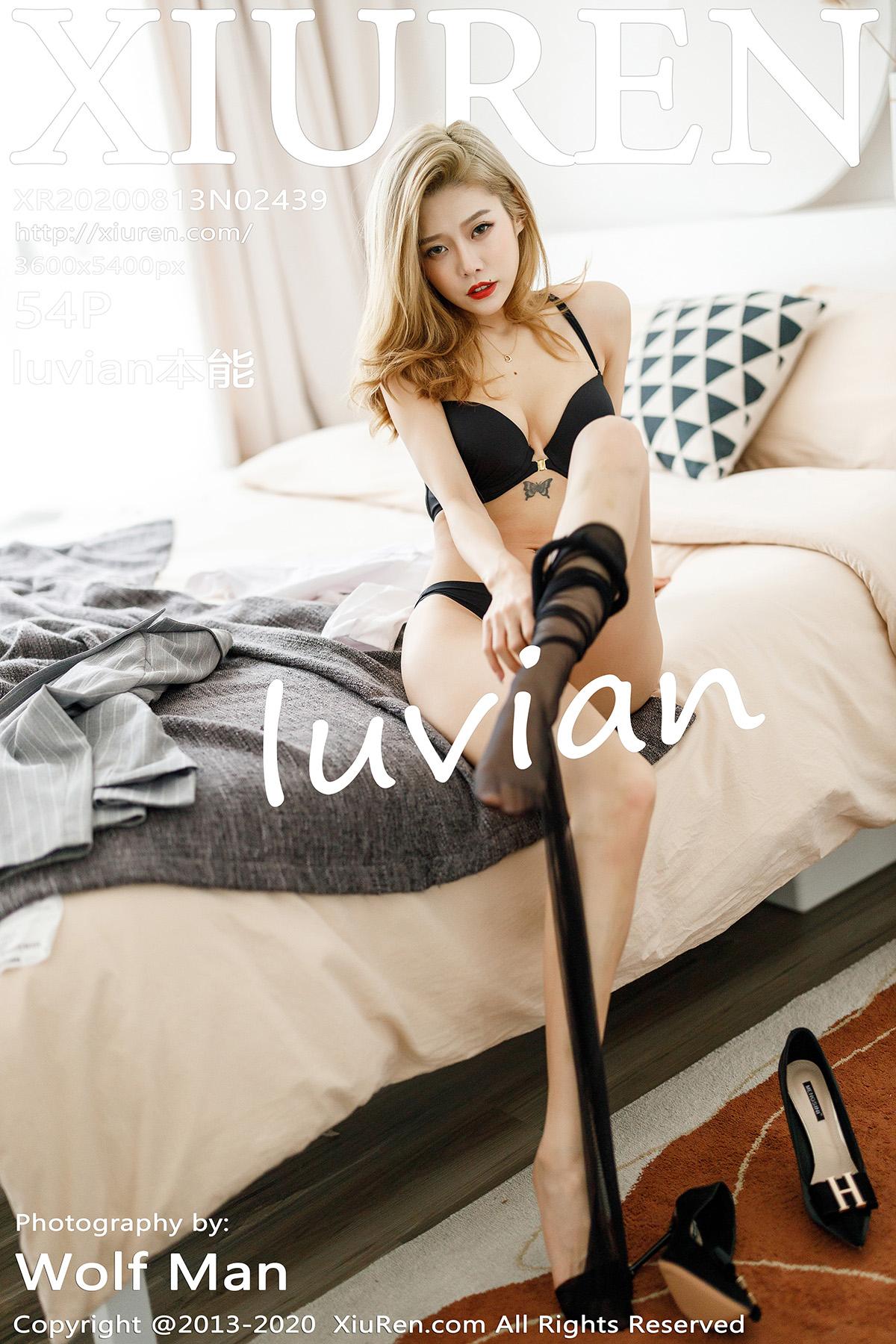 XiuRen No.2439