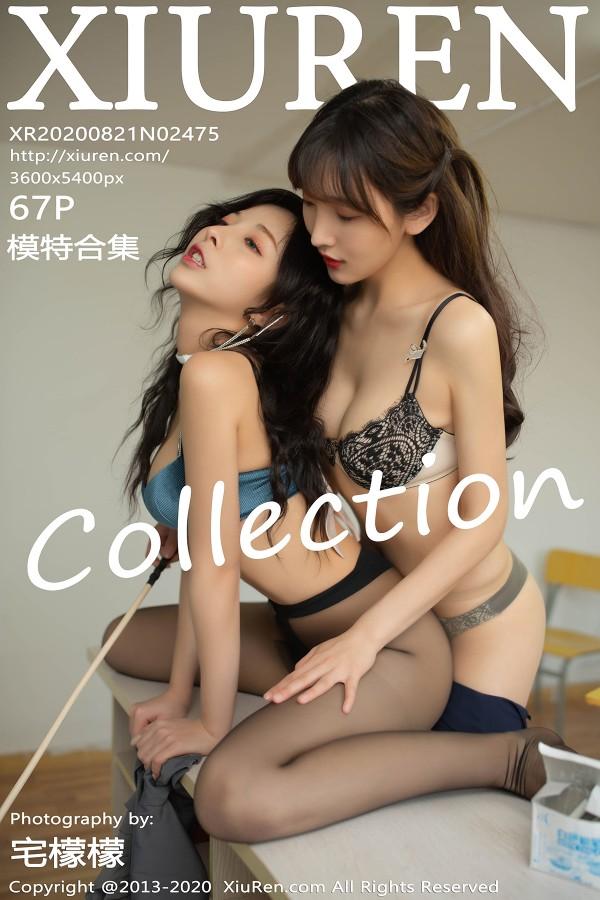 XiuRen No.2475
