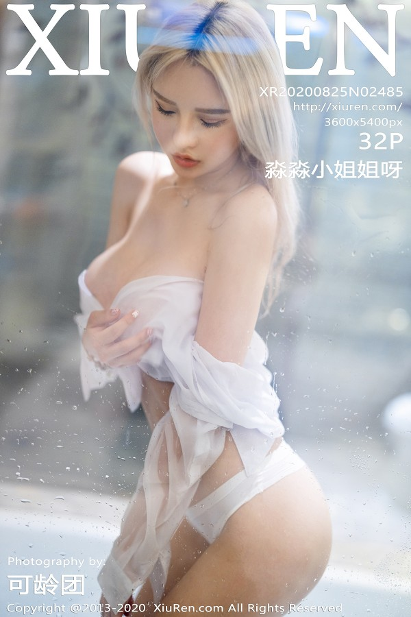 XiuRen No.2485
