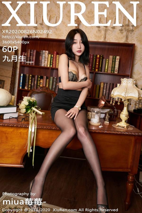 XiuRen No.2492