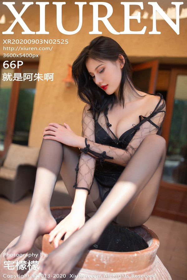 XiuRen No.2525
