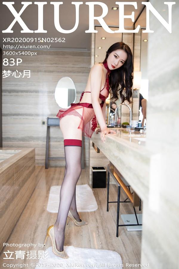 XiuRen No.2562
