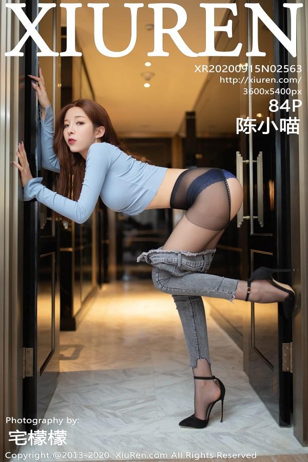 XiuRen No.2563