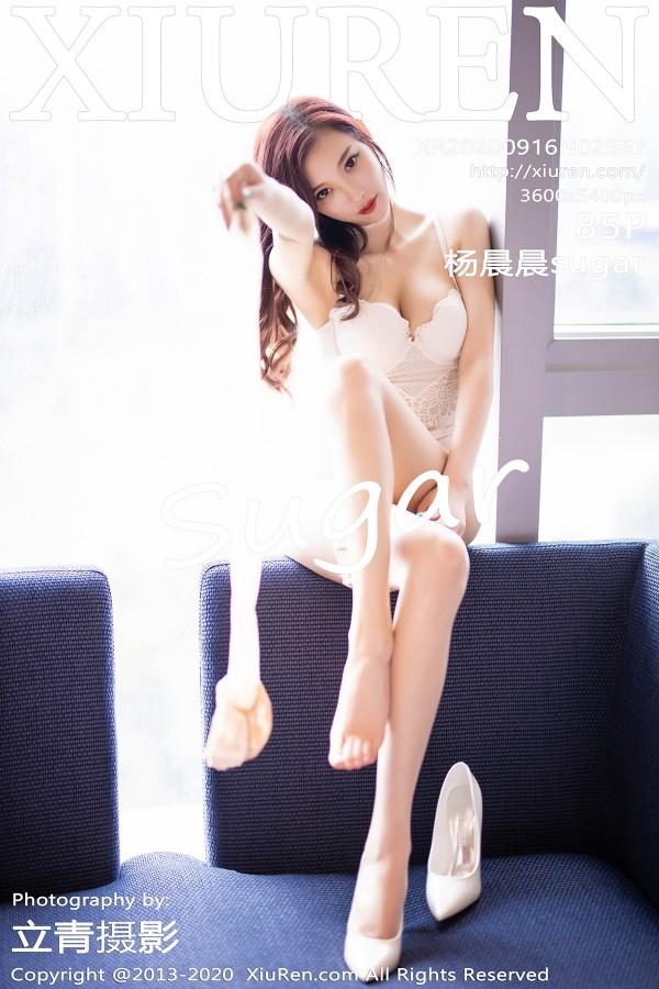 XiuRen No.2567