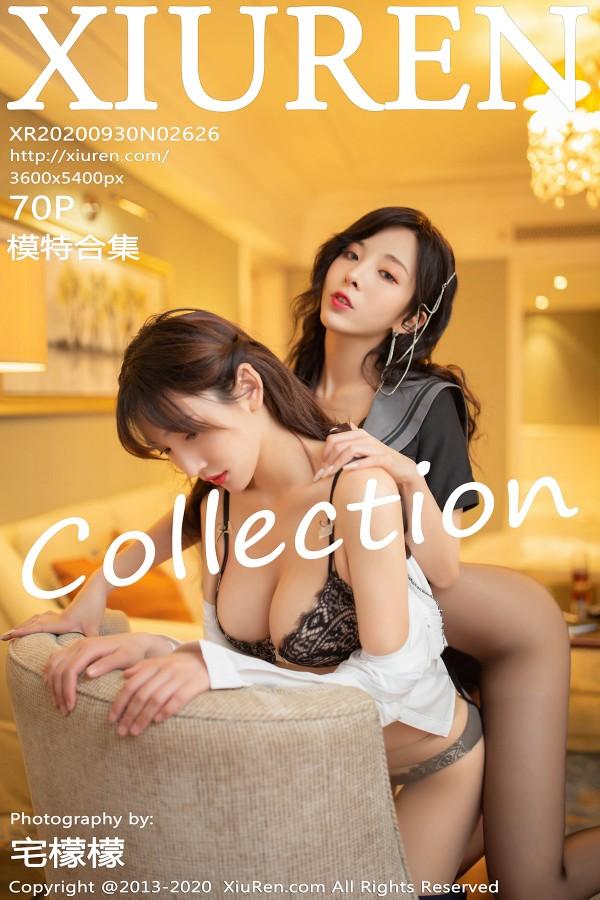 XiuRen No.2626