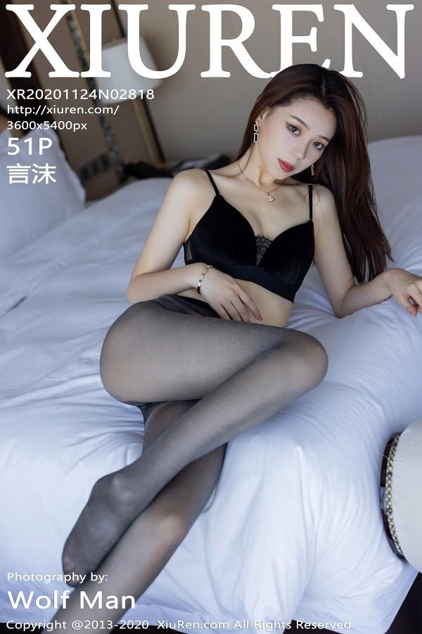 XiuRen No.2818