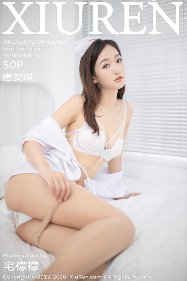 XiuRen No.2893