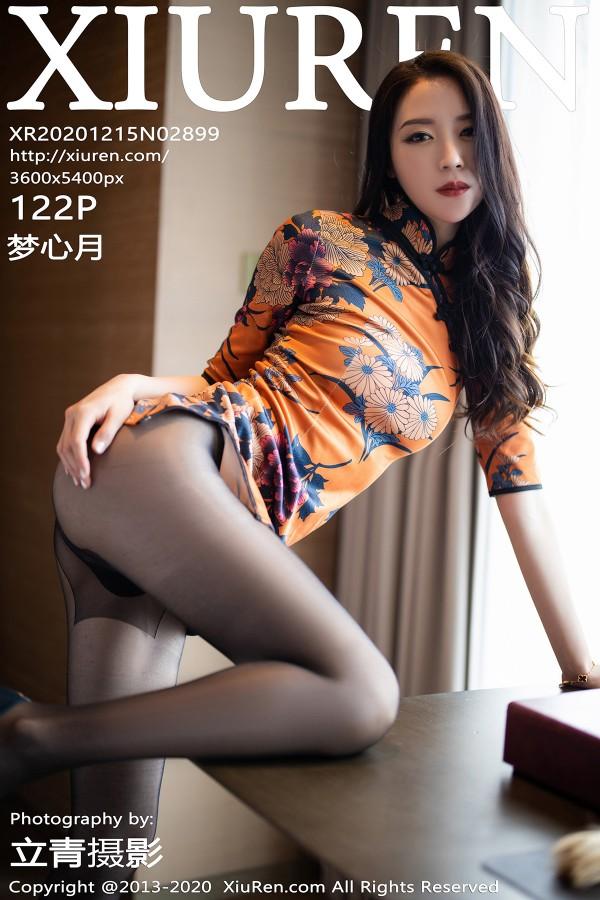 XiuRen No.2899