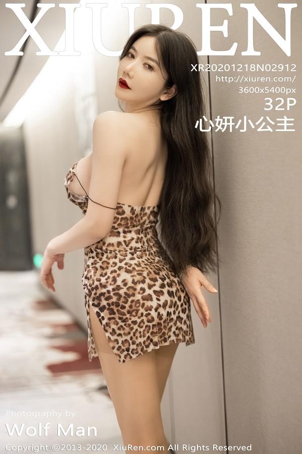 XiuRen No.2912