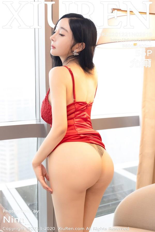 XiuRen No.2919