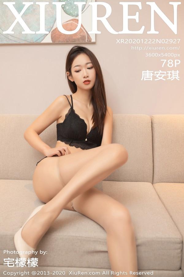 XiuRen No.2927