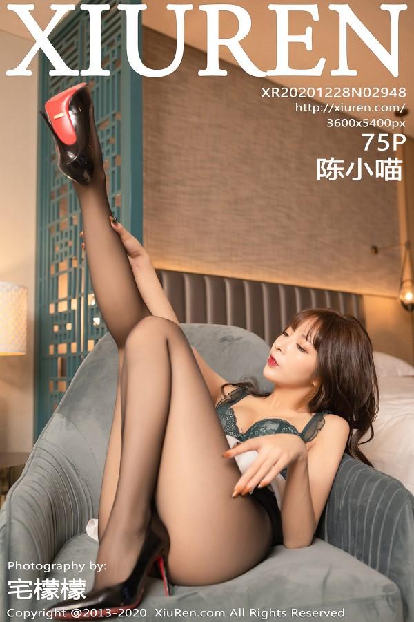 XiuRen No.2948