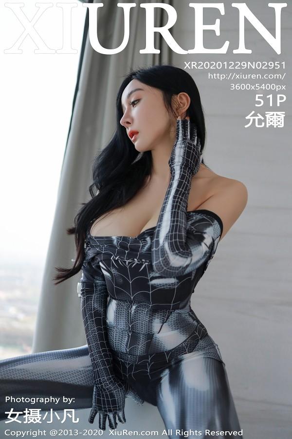 XiuRen No.2951